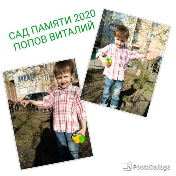 20200430_182600