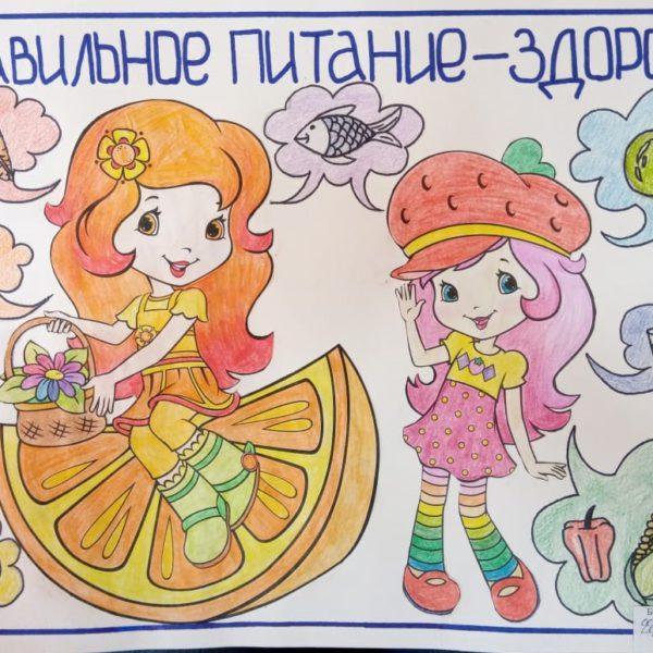 Фёдорова Ульяна